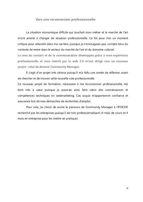 Exemple De Lettre De Recommandation D Un Ami Modele Lettre De Recommandation D Un Ami Document