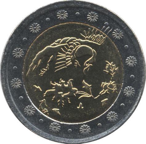 Calendrier Iranien 500 Rials Iran Numista