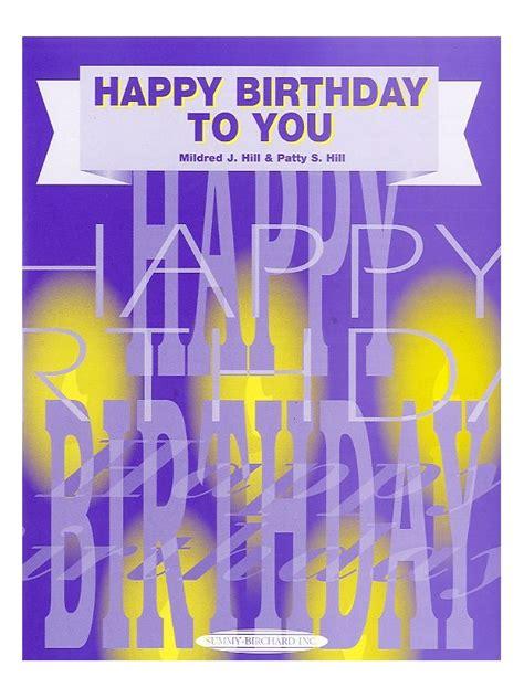 amazon com happy birthday to you accordion song version sheet music happy birthday to you piano vocal and guitar
