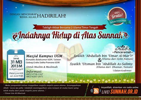 download mp3 ceramah islam download gratis kumpulan khutbah jumat gratis kumpulan
