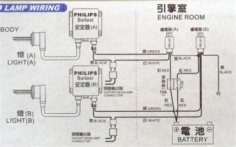 car 40a relay wiring diagram get free image about wiring