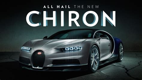 How Fast Is The Bugatti Chiron by My Favorite Car On Emaze