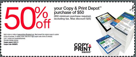 office depot printable coupons copy and print 25 off copy print purchase of 50 or more coupon at