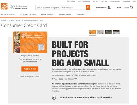home depot credit card apr home design 2017