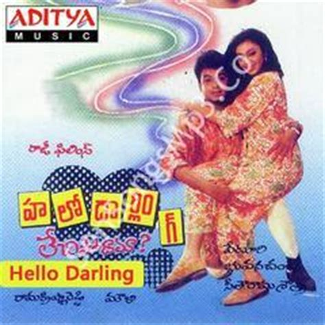 download mp3 free hello hello darling mp3 songs free download 1992 telugu
