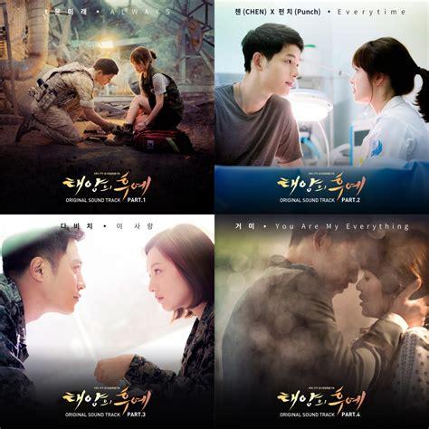 film drama korea dots drama 2016 descendants of the sun 태양의 후예 page 379 k