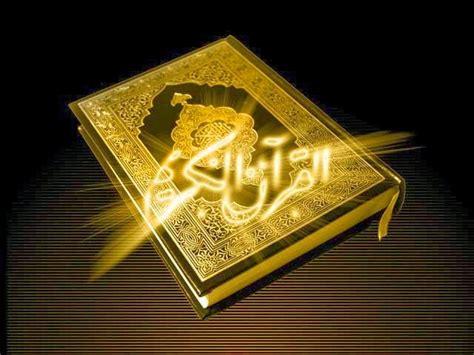 free download quran al quran karim hd wallpapers 2014 free download unique