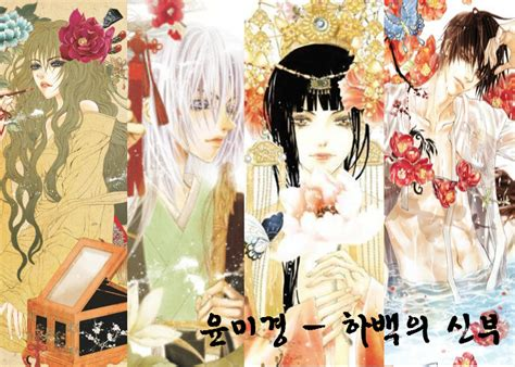 along with the gods manhwa misaeng screenwriter s next drama is adapting popular