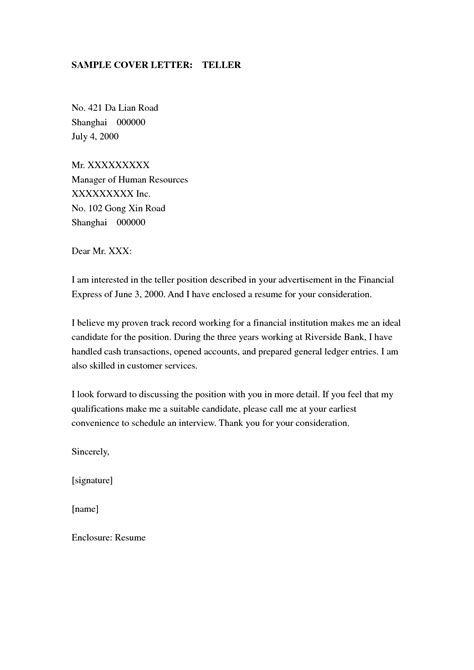 write an application letter for a bank teller bank teller cover letter sle sle cover letters