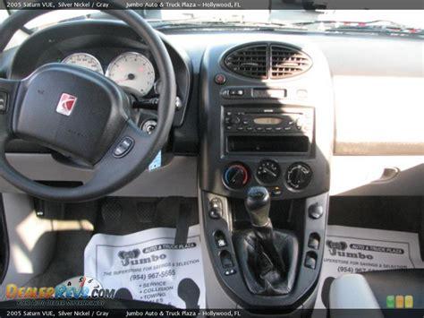 2005 Saturn Vue Interior by 2005 Saturn Vue Interior Pictures Cargurus