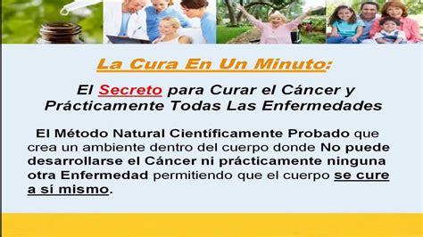 Se Cura El Cancer Con Bicarbonato De Sodio Por Ruth | cura para el c 225 ncer con bicarbonato de sodio m 233 todo de