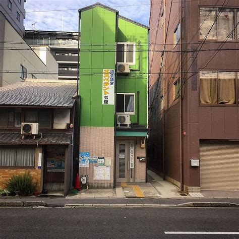 Magnet Japanjepang Rumah foto foto bangunan di jepang yang berukuran kecil tapi