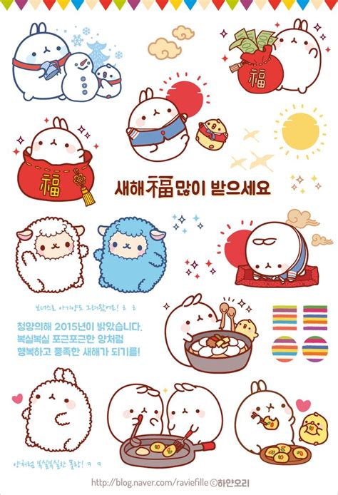 Wallpaper Sticker Dinding 315 315 best images about molang the rabbit on mini books kawaii shop and