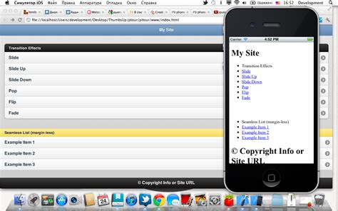 tutorial jquery mobile phonegap ios problems with jquery mobile on iphone phonegap