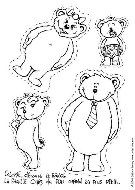 imagenes de la familia de osos juegos gratuitos de recorta y colorea la familia oso es