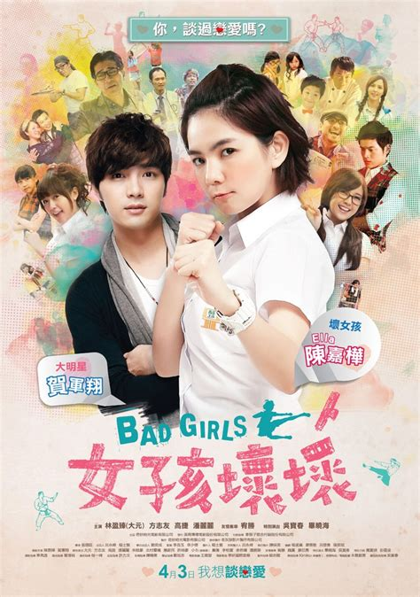 film ve drama 27 best foreign movies i ve seen images on pinterest