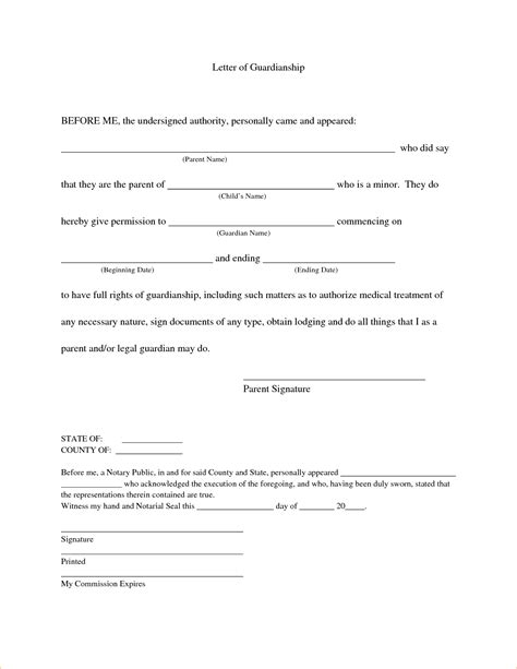 Support Letter For Child Custody Sle guardianship letter 144871970 png pay stub template