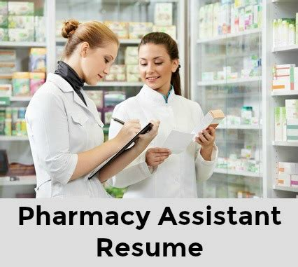 Pharmacy Assistant by Pharmacy Assistant Resume