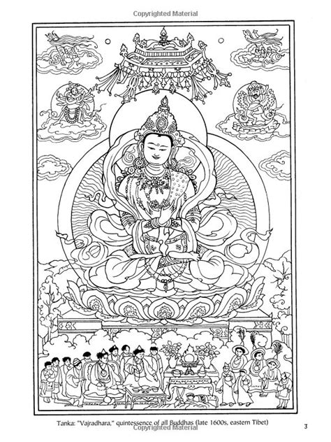 tibetan design tibetan designs avec des crayons coloring dovers and coloring books