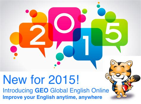 new year 2015 learning activities happy new year 2015