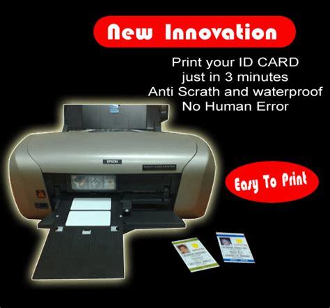 Printer Epson Untuk Cetak Id Card bintangproduction trading page 6