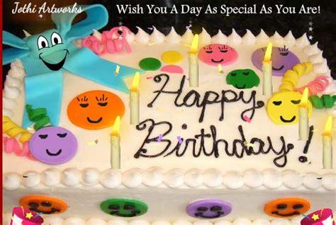 Singing Birthday Cards For Children Singing Birthday Cake Free For Kids Ecards Greeting