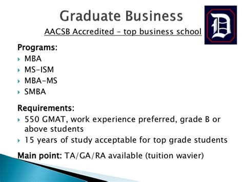 Aacsb Mba No Gmat Required by Duquesne