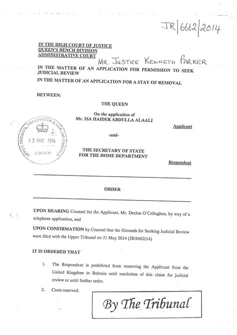 This Is An Order From The Court To Send Up The Records On A For Review Isa Al Aali To Challenge Home Office Decision Bahrain Institute For Rights And Democracy