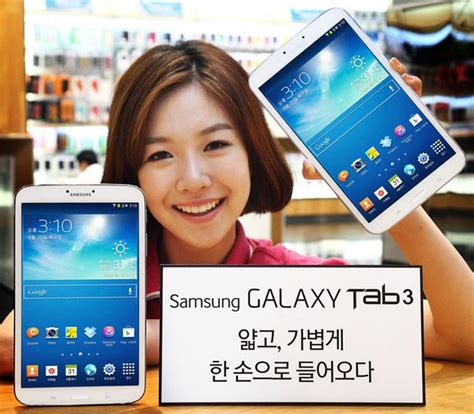 Samsung Tab 3 Made In Korea samsung galaxy tab 3 8 0 launched in south korea