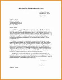 Application Letter For D Post Of Application Letter Sle In