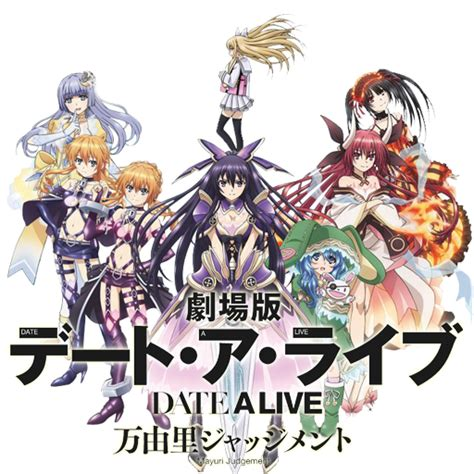 anime date a live movie mayuri judgment date a live movie mayuri judgement anime icon by
