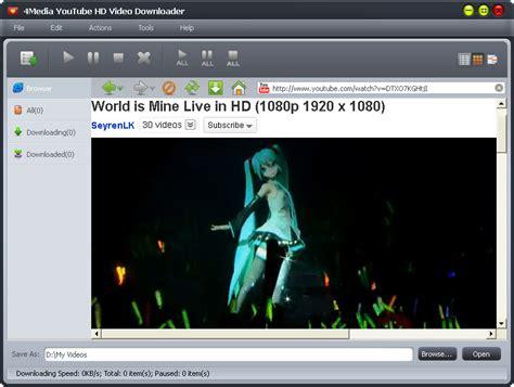 full version video mp4 converter free download mp4 converter free download full version for windows 7