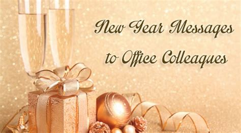 new year wish sms professonal new year messages to office colleagues new year wishes 2017