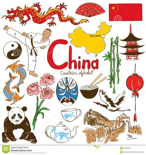 collection of chinese icons stock vector image 44936347