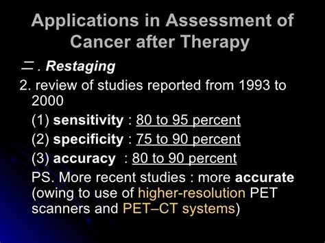 positron emission tomography  assessment  cancer therapy