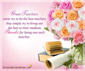 thanks for being one such teacher teachers day thank you