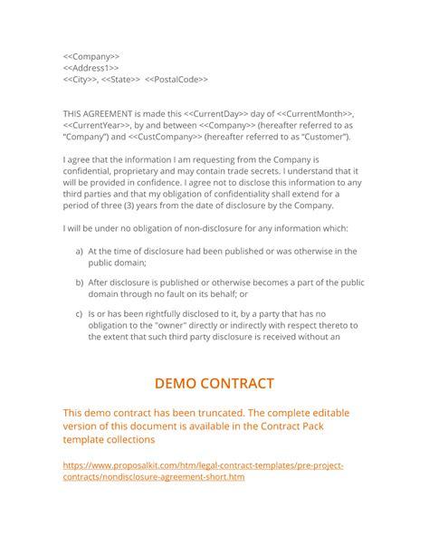 Short Non Disclosure Agreement Template non disclosure form short version