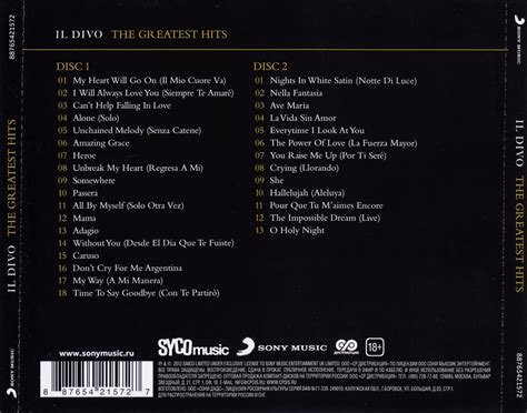 il divo greatest hits car 225 tula trasera de il divo the greatest hits gift