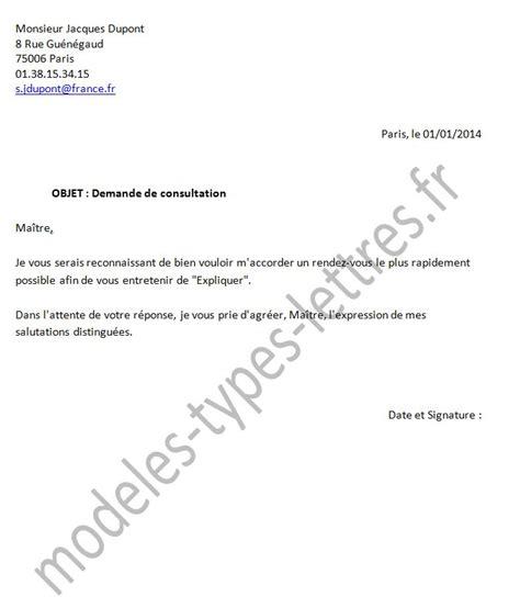 Exemple De Lettre Pour Un Rendez Vous Modele Lettre Fixer Un Rendez Vous Document