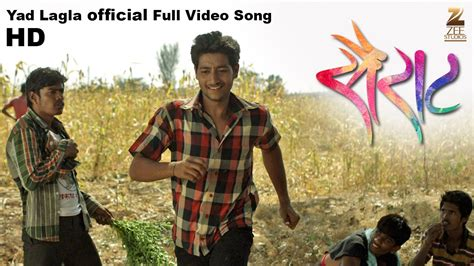 sairat marathi full movie on youtubecom yad lagla official full video song 2016 nagraj