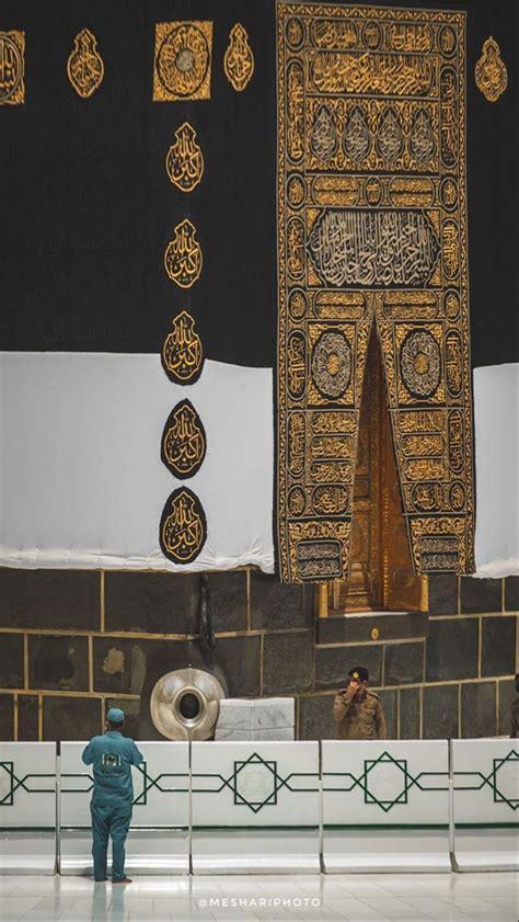 insta athumairrh   islamic wallpaper hd mecca