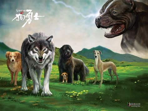 survivors dogs taiwan cover for survivor dogs book 3 survivors books book and