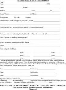 school registration form template word the sunday school registration form can help you make a