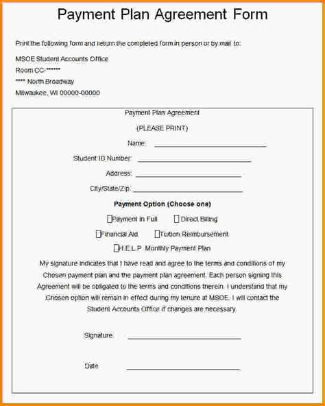 parent child loan agreement template student contract templates 4th grade homework contract