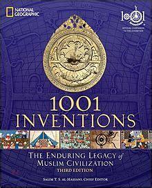1001 Penemuan Dan Fakta Mempesona Peradapan Muslim 1001 inventions bahasa indonesia ensiklopedia bebas