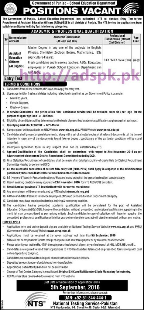 test pattern of nts for educators in punjab nts new career aeo educators jobs 2016 2017 assistant