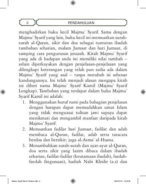 Islam Majmu Syarif Kamil revisi terakhir majmu syarif besar