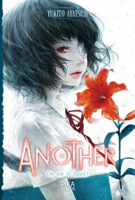 Another Episode S 0 Light Novel another o 249 est le mort