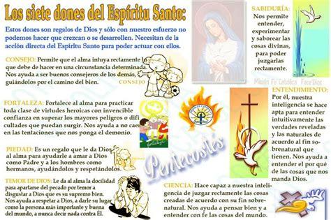 imagenes de los 7 dones del espiritu santo 17 best images about pura ternura on pinterest te amo