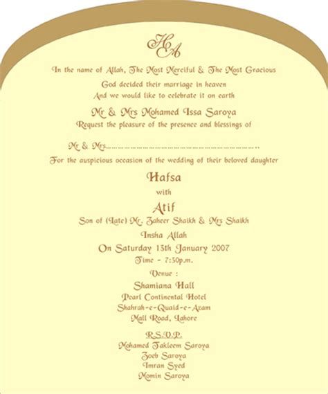 Wedding Invitation Letter Kerala Muslim Wedding Invitation Cards Designs In Kerala Wedding Dress Gallery